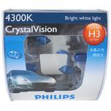 PHILIPS CRYSTAL VISION 4300K - H3 [12336CV] - Lampu Mobil